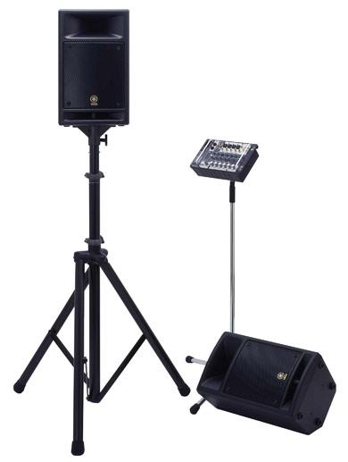 Yamaha Stagepas 300 Equipo de sonido YAMAHA STAGEPAS 300